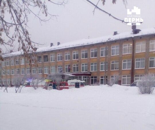 Учительница школы №127 Наталья Шагулина попросила корреспондентов еенебеспокоить