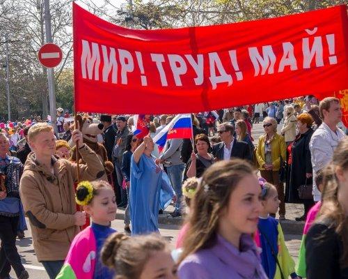 Первомайская демонстрация | АФИША ПЕРМИ | МОЙ ГОРОД - ПЕРМЬ! — Новости Перми