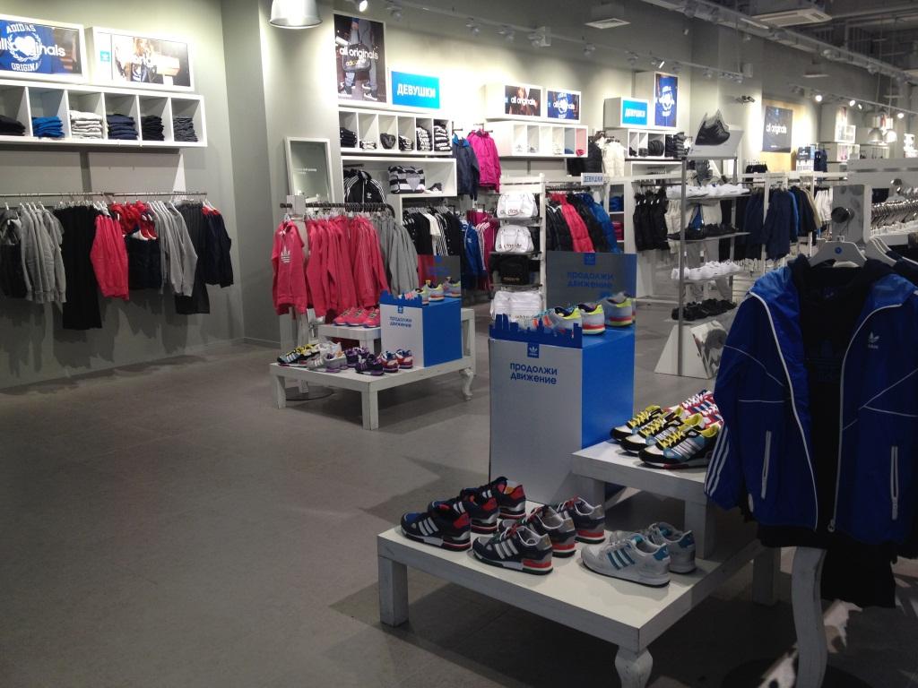 В Перми начинают закрываться магазины Adidas. 29.08.2017   14 22. В ТРК « Семья» закрылись два отдела спортивных товаров ... 19141f07fdc