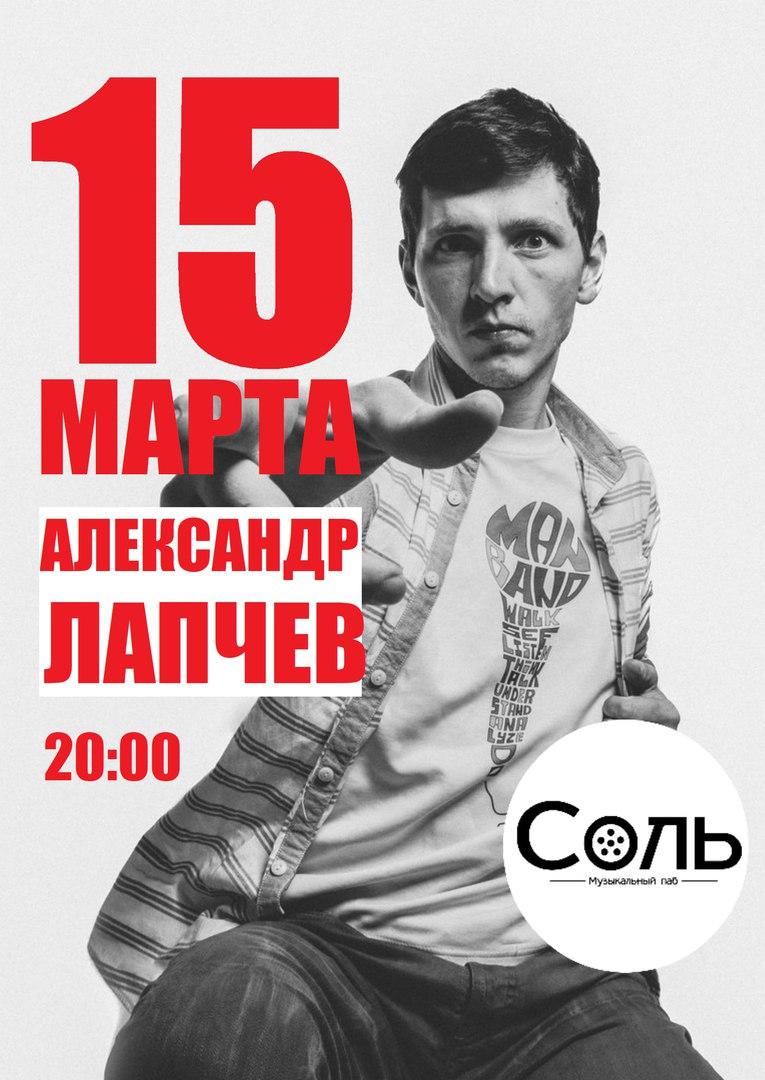 Афиша Пермь - muzik-zone.ru 16 июль Пермь - это Ваш...
