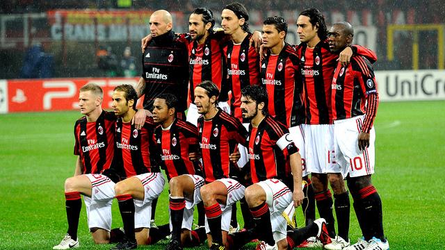 Милан футбол фот