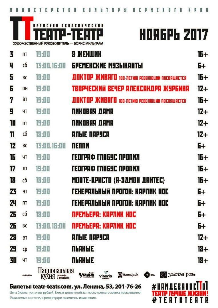 григорий лепс концерт в москве 2017 купить билеты